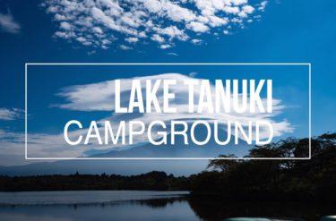 富士山の見える湖畔キャンプ場「田貫湖キャンプ場」の3つの魅力と最新攻略ポイント